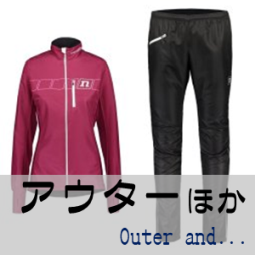 outer and more