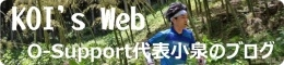 KOI's Web